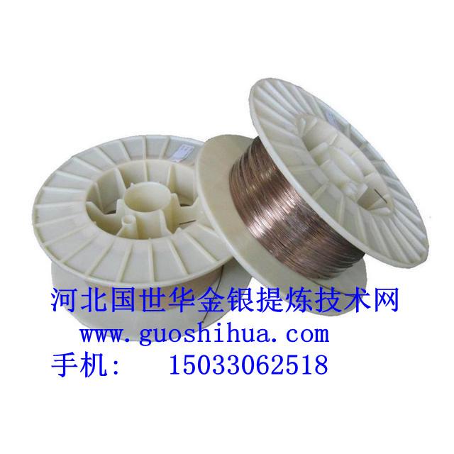 银焊条提银技术