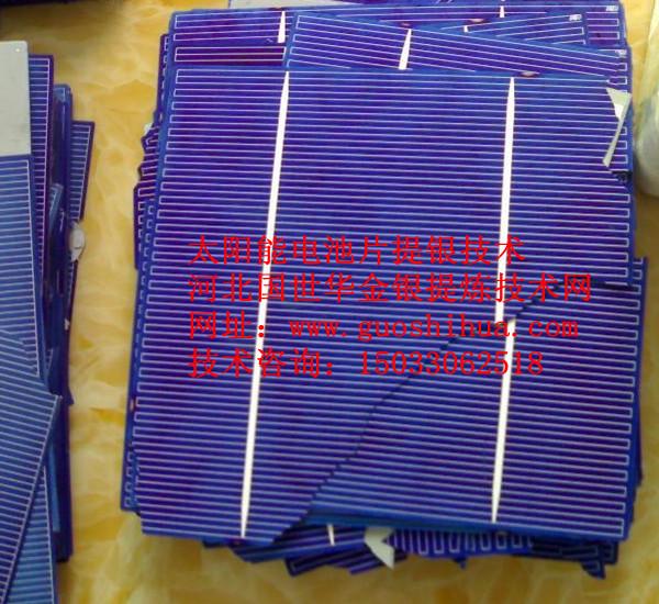 太阳能电池片提银技术
